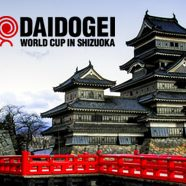Daidogei